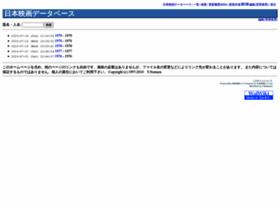 jmdb.ne.jp