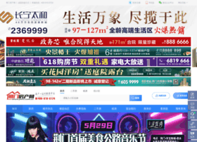 jmfc.com.cn