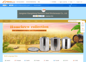 jmhuamei.en.alibaba.com