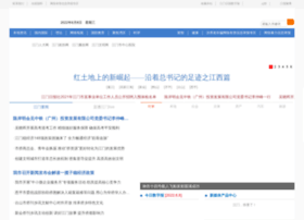 jmnews.com.cn