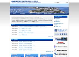 jmps.jp