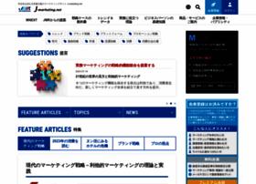 jmrlsi.co.jp
