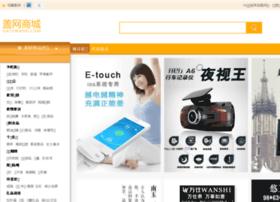 jms.gatewang.com