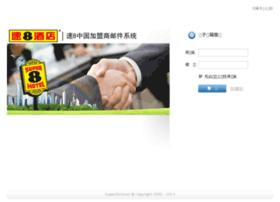 jms.super8.com.cn