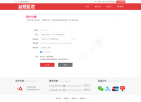 jn-chennuo.com