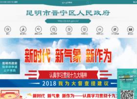 jn.km.gov.cn
