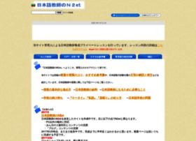jn2et.com