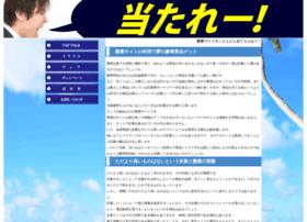 jnaan.net