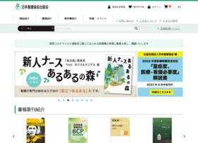 jnapc.co.jp