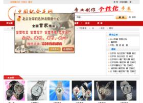 jnbiao.com
