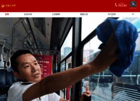 jnbus.com.cn