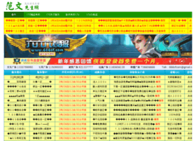 jnchenyang.com