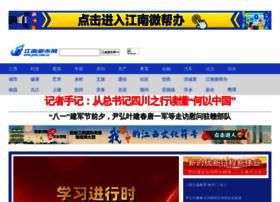 jnds.com.cn