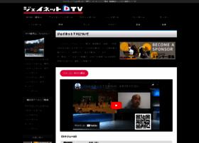 jnet-tv.com