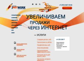 jnetwork.kz
