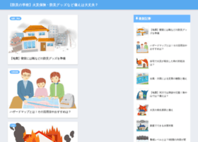 jnewsweb.com