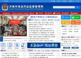 jnfda.gov.cn