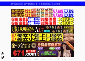 jnfengbang.com
