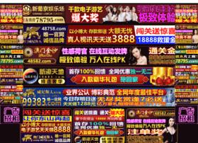jnhengchang.com
