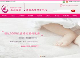 jnhxnet.com