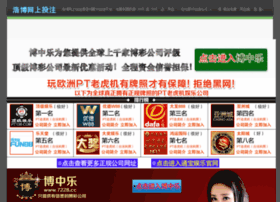 jnhycw.net