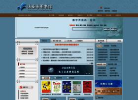 jnlib.net.cn