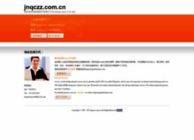 jnqczz.com.cn