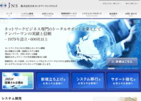 jns.com