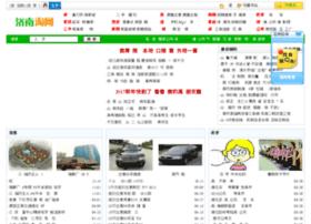 jntao.com