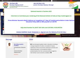 jnvwarangal.gov.in