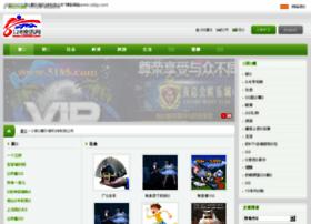 jnxinba.com