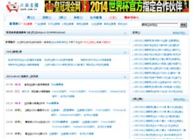jnyb.com.cn