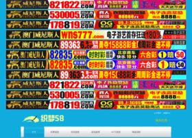jnyctz.com.cn