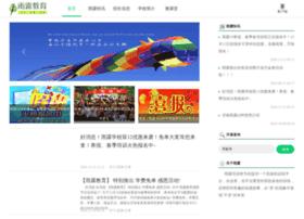jnyulu.com