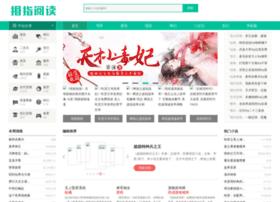jnzhuanli.com