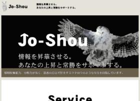 jo-shou.net