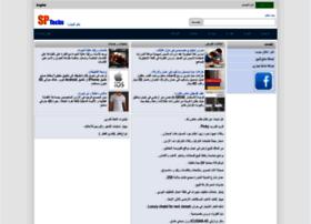 jo.sptechs.com