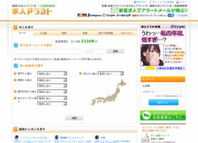 job-alert.jp