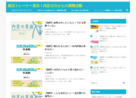 job-forum.jp