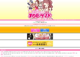 job-g.jp
