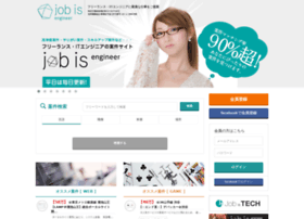 job-is.jp