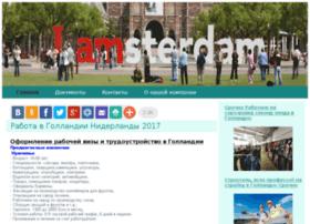job-ltd.ru