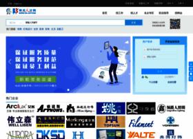 job-sky.com