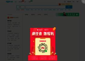 job.dajie.com