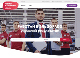 job.eldorado.ru