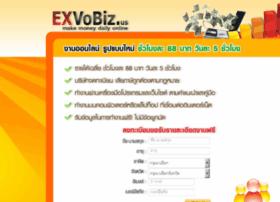 job.exvomax.biz