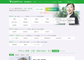 job.guppy.jp