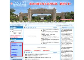 job.gxu.edu.cn
