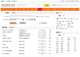 job.hao-sheng-yi.com