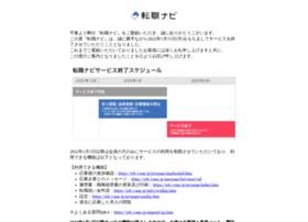 job.j-sen.jp